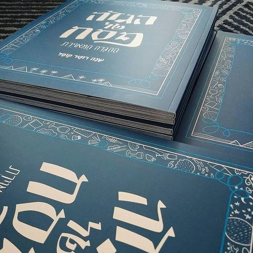 They're here!!! 🎉🎉🎉Get ready for pickup details! #hagada #newbooks #passover2018 #illustration #illustrationartists #passover #pesach #judaica #judaism #jewish #holiday #happypassover #haggadah #madeinisrael #איורישראלי #איור #פסח #הגדהשלפס