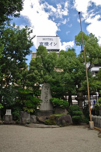Sanctuaire Namba Yasaka Jinja  難波八阪神社 - Osaka 大阪