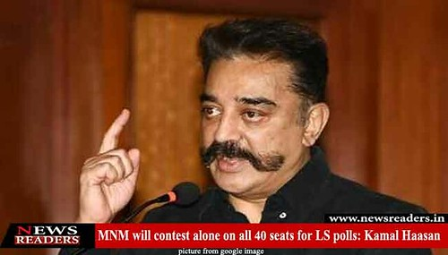MNM will contest alone on all 40 seats for LS polls: Kamal Haasan