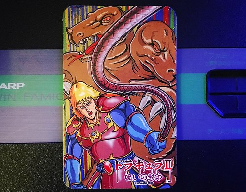 Castlevania 2 (Dracula II: Seal of the Curse) and Ai Senshi Nicol for the Famicom Disk System.  #castlevania2 #aisenshinicol #famicom #famicomdisksystem #nintendo #konami #videogames #retrogaming# #ファミコン