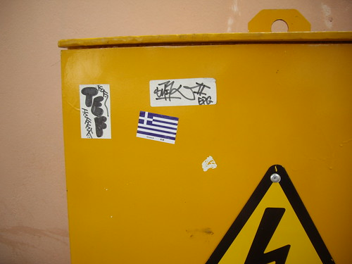 Greece / TEF / TER / EPG