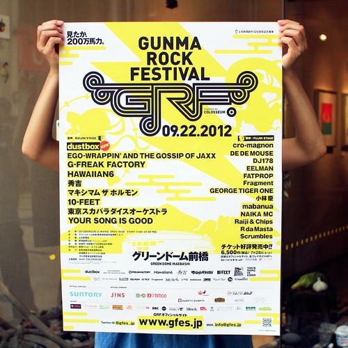 [POSTER DESIGN] GUNMA ROCK FESTIVAL 2012