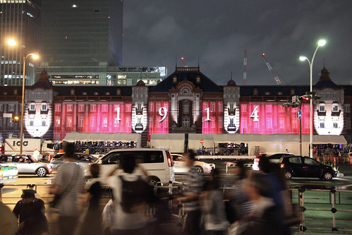 Projection Mapping - Tokyo Station Vision @ Tokyo Station