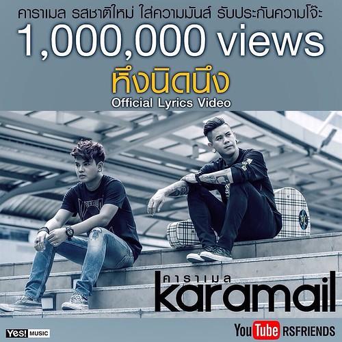 #หึงนิดนึง แต่ยอดวิวไม่นิด วันนี้ทะลุ 1,000,000 วิวไปแล้ว ฟังได้ที่ Youtube : Rsfriends #karamail