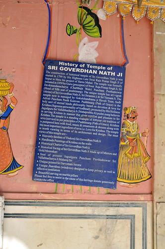 India - Rajasthan - Jaipur - Sri Goverdhan Nath Ji Temple - 15