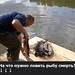 На что нужно ловить рыбу смерть?