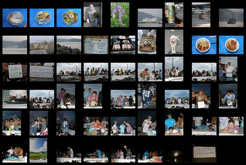 preview of coming attractions: Itō diving, BBQ, and fireworks 2012/08/10