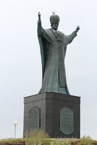 Seagull Perching on The World's Largest Monument to Saint Nicholas Anadyr Chukotka Far East Russia