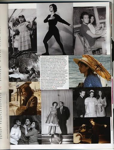 Marie Claire - Νοέμβριος 2012 /3