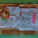 an apple a day keeps the doctor away - An ENSO (Japanese: circle, kreis) a Day ... 19. März 2015: About Improvisation in Music - Exposition, Erläuterungen Weaving Improvisations. Turkey Breast Bagel Dunkin` Donuts Mariahilferstr