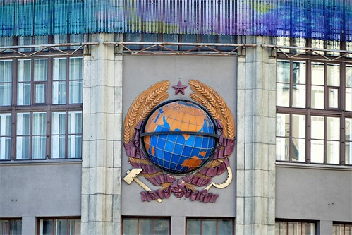 Paseando por Moscú, capital de la Federación de Rusia