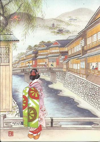 307 - Kyo-maiko girl and elegance of Gion by Masami Nakamura - swap from Yukibonne