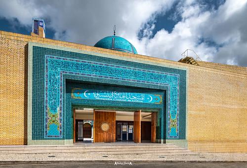 Lisbon Sunni Mosque - Tawbah, 9: 18