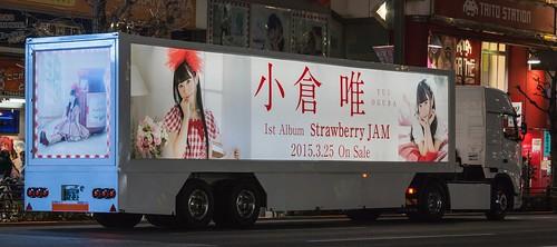 Yui Ogura 1st album