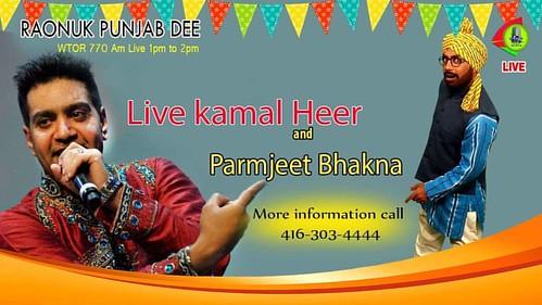 Kamal heer parmjeet bhakna live