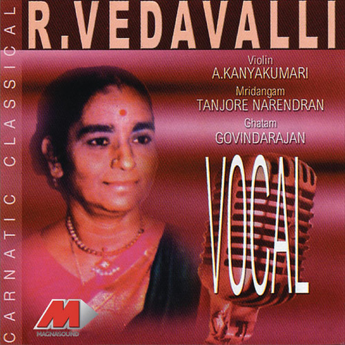 Carnatic Classical - Vocal R. Vedavalli Sony Music Entertainment
