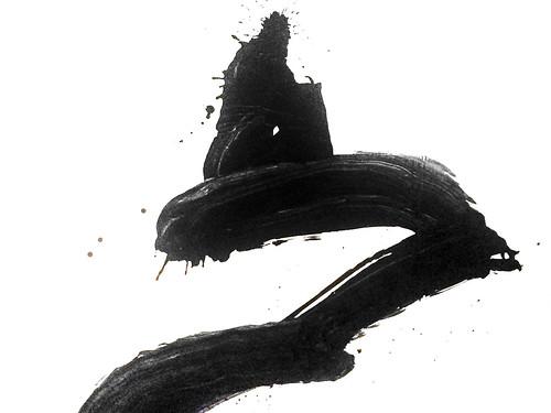 Yu-ichi Inoue / Tori : oiseau