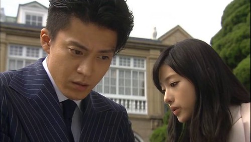 Rich Kids : Shun Oguri in Rich Man Poor Woman