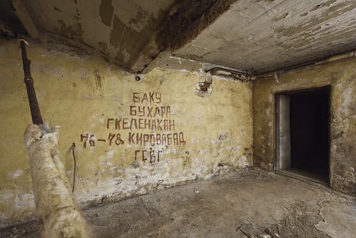 Baku Buchara Kelenakan 76-78 Kirowabad GSVG