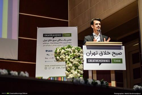 سخنرانی عباد غفوری در جشن یکسالگی صبح خلاق تهران